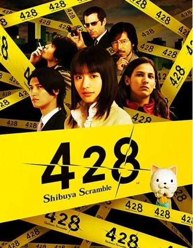 Descargar Shibuya Scramble por Torrent